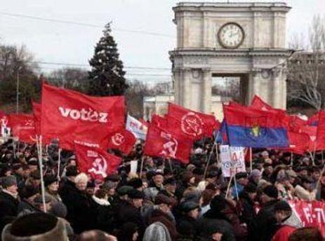 Коммунисты проводят Социальный марш