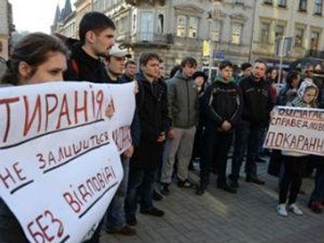 Львів'яни організували мітинг