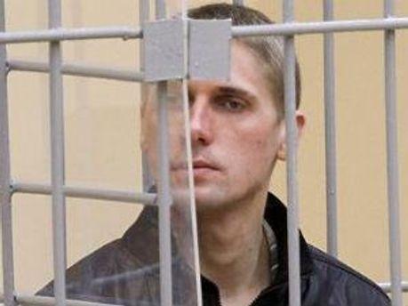 Расстрелянный Владислав Ковалев