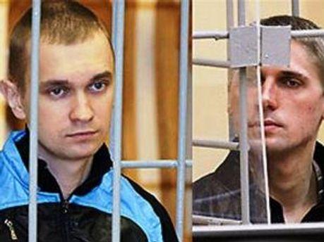 Страчені у Білорусі Ковальов та Коновалов