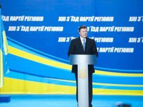 Віктор Янукович виступає на з'їзді