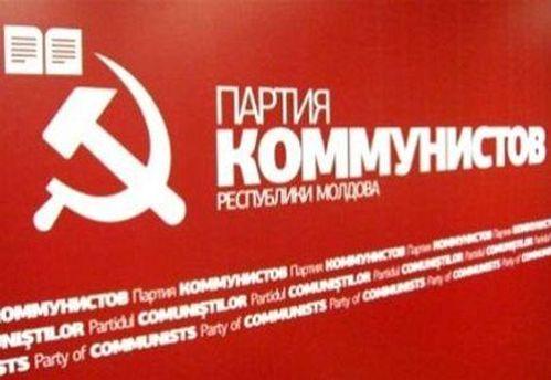 Комуністи у Молдові є найбільшою опозиційною партією
