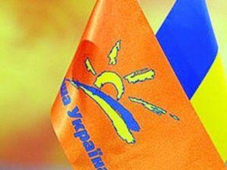 В партии заявляют, что о потребностях украинского народа речь не идет