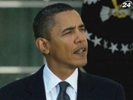 Обама уберет