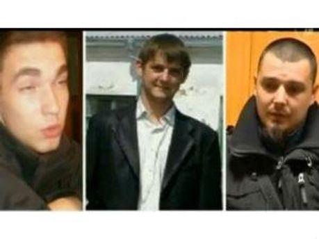 Молодые люди, которых обвиняют в изнасиловании и сжигании Оксаны Макар