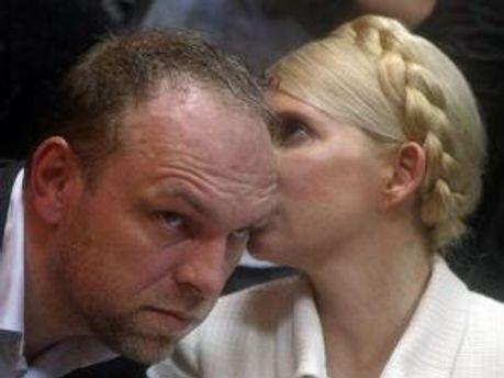 Сергій Власенко та Юлія Тимошенко