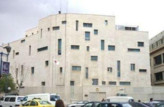 Посольство Японії в Дамаску