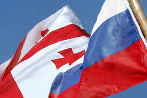 66% грузин підтримують інціативу почати діалог з Росією