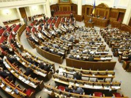 Депутаты в Верховной Раде