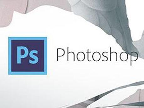 Adobe представила бету Photoshop CS6 — нова схема, нові можливості (ВІДЕО)