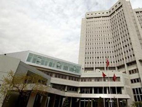 Будинок Міністверства закордонних справ Туреччини