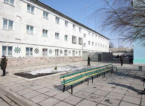 Подвір'я Качанівської колонії