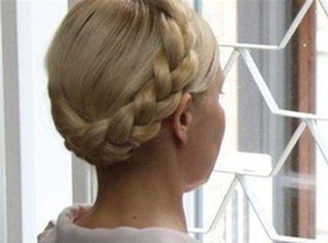 Юлії Тимошенко запропонували два медичні заклади
