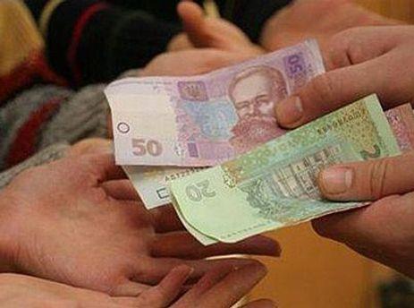 Борг по зарплаті перевищив мільярд гривень