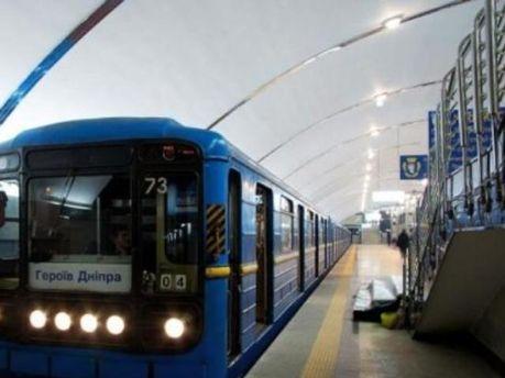 Киевметрострой построит еще 12 станций