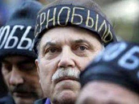 Чернобыльцы на акции протеста