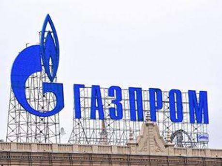 В березні вдвічі знизився транзит російського газу через Україну