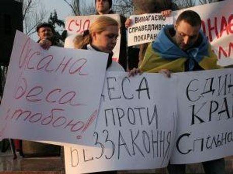 Митинг памяти Оксаны Макар
