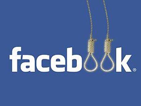 У Facebook фокусують роботу на боротьбі зі суїцидами