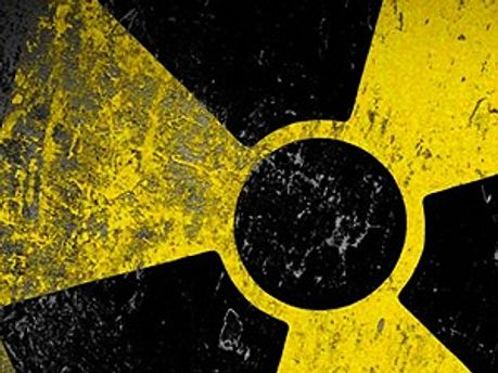 Знак радиации