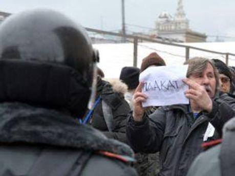 Участник акции в Москве