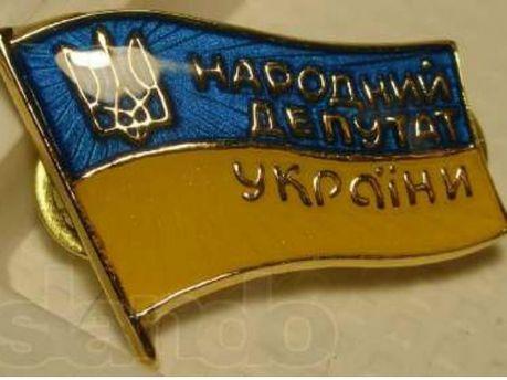 Значок народного депутата