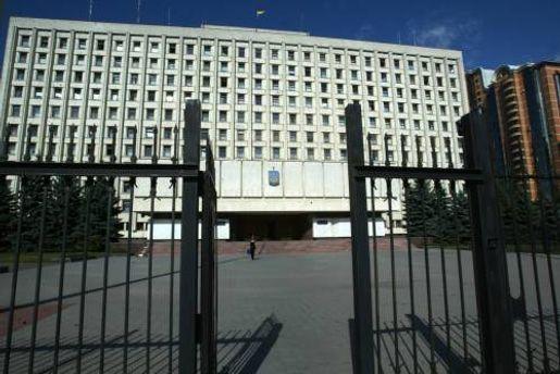 Будівля ЦВК