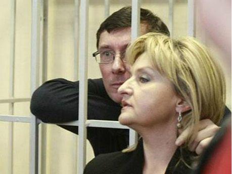Юрій та Ірина Луценко