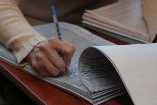 Суд: Супруненко воровал голоса у регионала и коммуниста