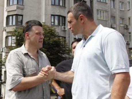 Віталій Кличко та Олег Тягнибок