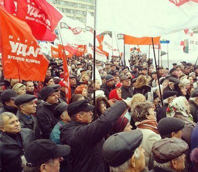 Митинг оппозиции под ЦИК