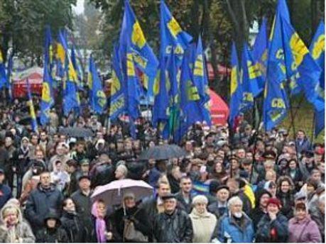 Мітингувальники