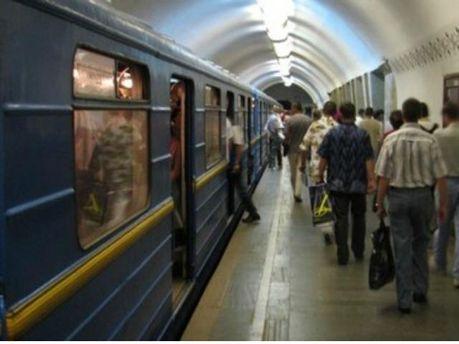 Метро в Києві