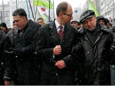 Украинские оппозиционеры