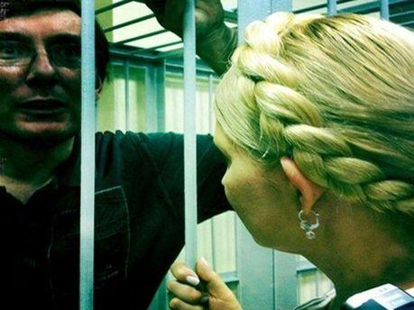 Юлия Тимошенко и Юрия Луценко