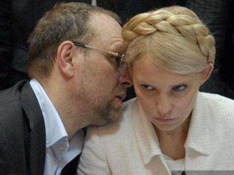 Сергій Власенко і Юлія Тимошенко