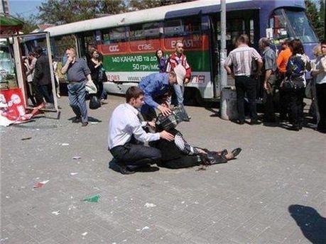 Теракт в Дніпропетровську