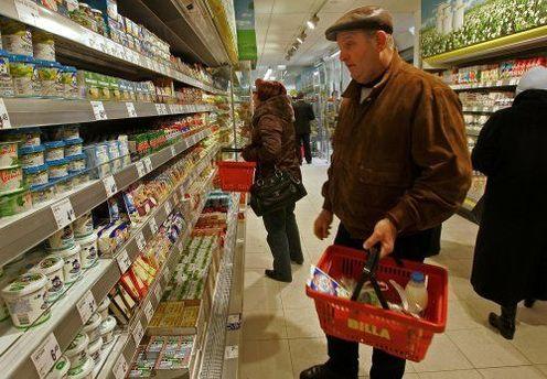 Продукти в супермаркеті