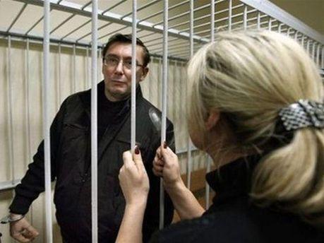 Юрій Луценко з дружиною