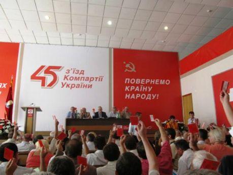 Список кандидатів від КПУ, які пройшли у Раду