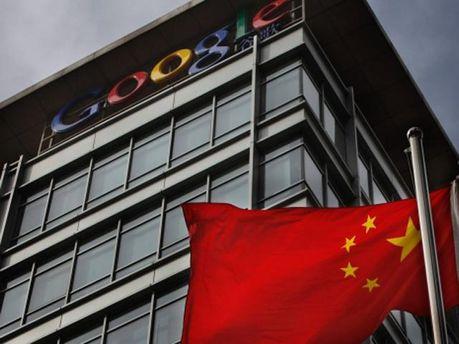 У Китаї заблокували Google