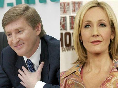 Ринат Ахметов и Джоан Роулинг