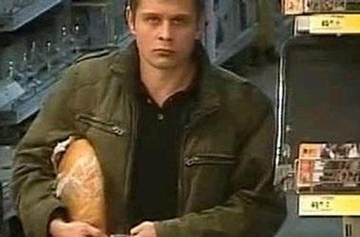 Фото підозрюваного з оголошень про розшук