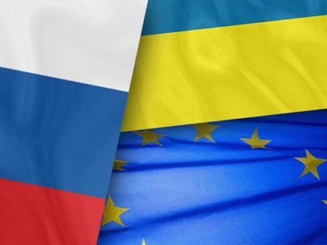 Флаги Украины, Евросоюза и России