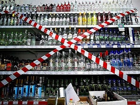Алкоголь с метиловым спиртом