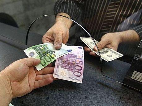 Іноземна валюта