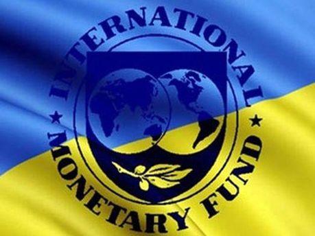 Україна-МВФ
