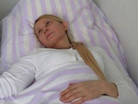 Юлія Тимошенко в лікарні