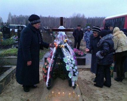 Похороны Мазурка
