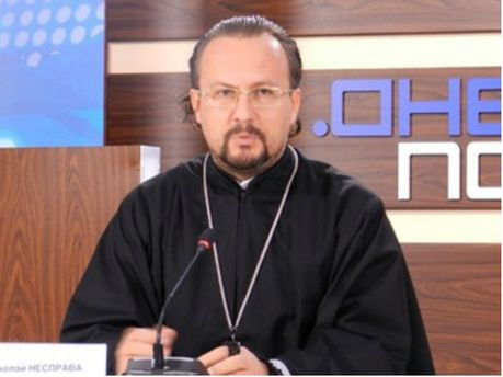 Николай Несправа